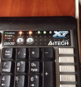 Клавиатура игровая х7