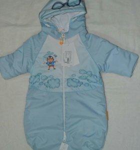 Конверт- комбинезон для новорожденного