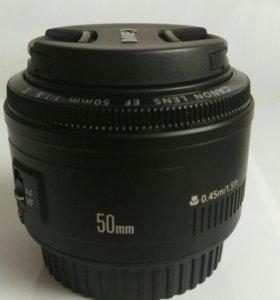 Canon EF 50MMS f/1.8 ll