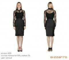 Новая блузка Bizzarro на 46-48 р.