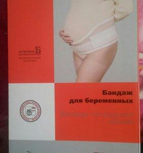 До и послеродовый бандаж для беременных