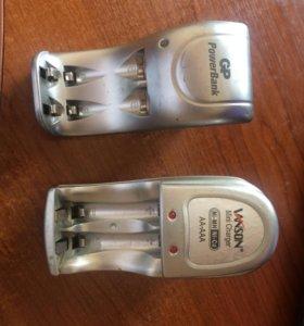 Зарядники под батарейки