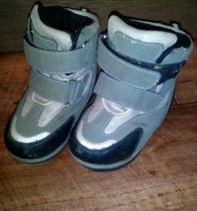 """Ботинки """"Юничел""""."""