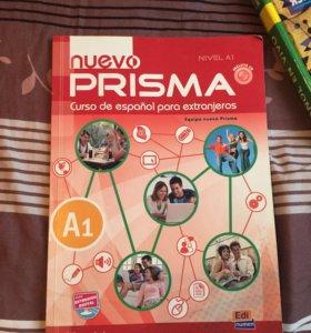 Prisma учебник по испанскому