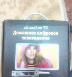 Продам,домашнее цифровое телевидение