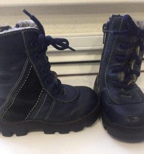 Зимние кожаные ботиночки 21 размер