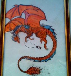 Дракон с фонариком