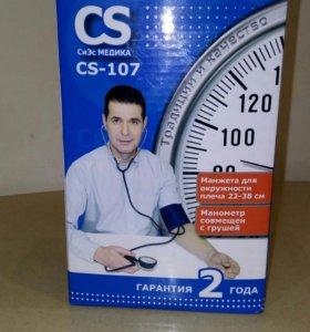 Измеритель артериального давления