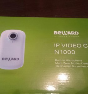 Ip - видеокамера