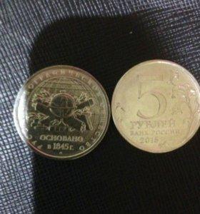 Монета юбилейная 5 рублей