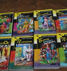 Книги Донцовой