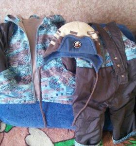 Куртка и штаны осенние