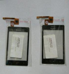 Тачскрин Sony st27i(xperia go)