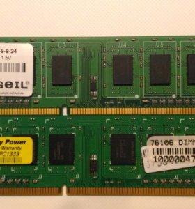DDR3 2GB 1333mhz