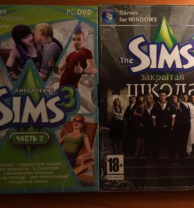 2 диска Sims