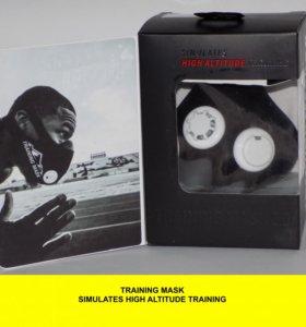 Маска Training Mask 2.0