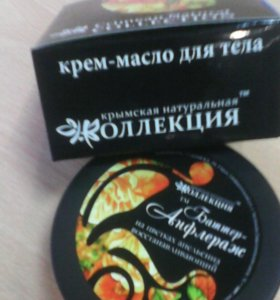Крем-масло для тела