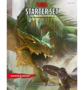 Dungeons&Dragons (подземелья и драконы)