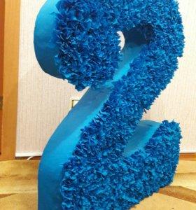 Обьемная цифра 2 на день рождения