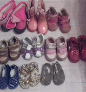 обувь на девочку от 20р до 23 р-ра