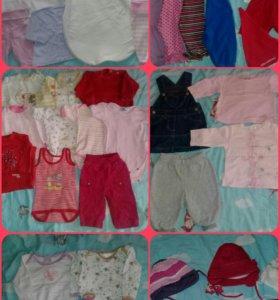 Фирменная одежда для малыша от 0 до 6 мес.