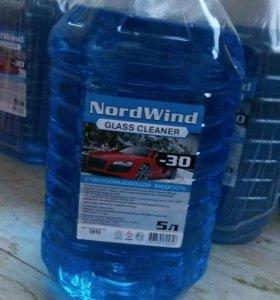 Незамерзайка Nord Wind