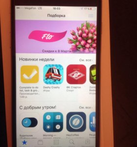 Apple iPhone 6+ plus серый