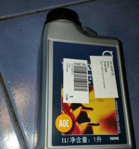 трансмиссионное масло муфты haldex 31367940