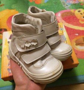 Ботинки для девочки демисезонные Тотто 21 размер