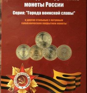 Юбилейные Монеты ГВС