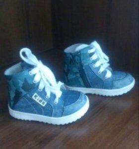Ботинки 21 размер.