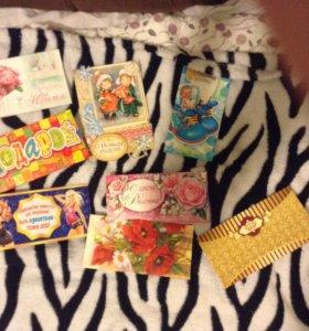Подарочные конвертики для денег+ открытки