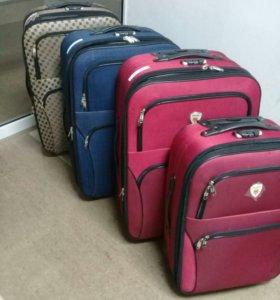 Новые чемоданы