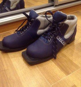 Лыжные ботинки.Размер 39.