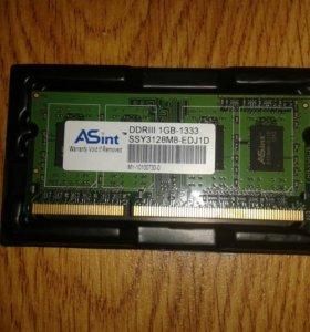 Оперативная память для ноутбука DDR 3. 1gb.1333