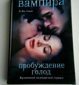 Книги/ Фантастика
