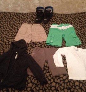 Вещи пакетом для мальчика от 2 лет