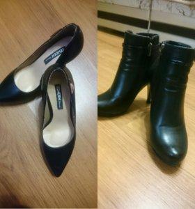 Туфли и ботильоны 👠