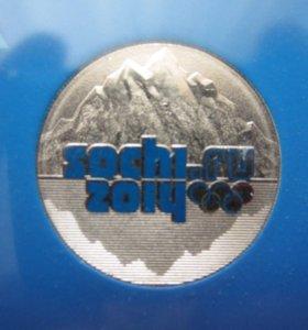 25 рублей 2011г. Сочи, горы, цветные, в блистере