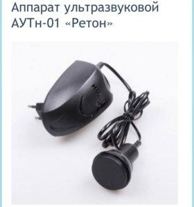 "Аппарат ""Ретон"""