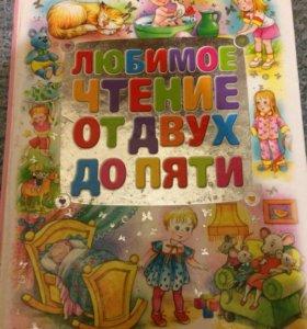 Учебник для чтения