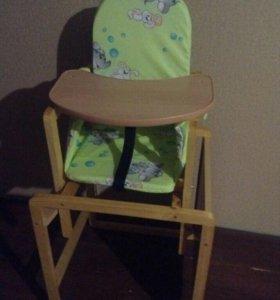 Новый.Стол-стул для кормления . Трансформер.