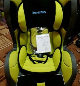 Автокресло детское новое Best Ride 9-18 кг
