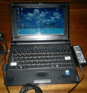 Netbook Lenovo