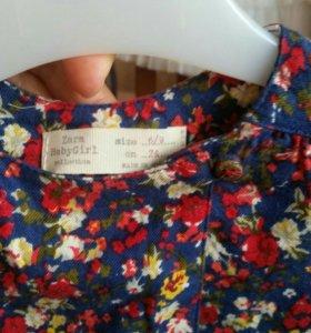 Платье для девочки Zara