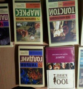 Книги худ. литературы и философии.