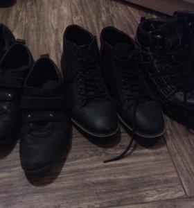 Обувь детская р-р 39-40