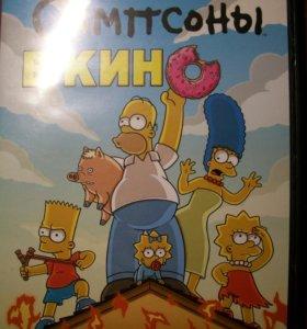 """DVD """"Симпсоны в кино"""""""