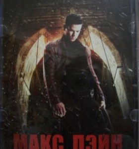 DVD Макс Пэйн