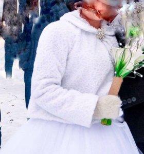 Шуба свадебная
